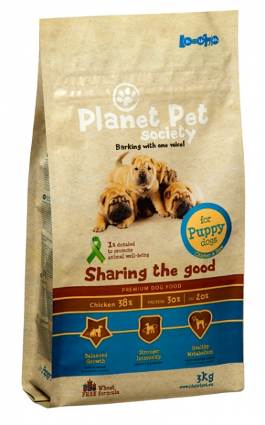Planet Pet Puppy Hondenvoeding
